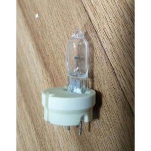 Haag Striet 12v 30w Slit Bulb